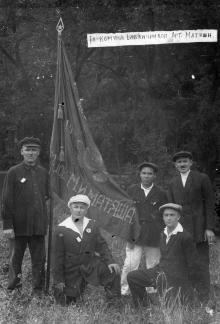 Одесса. Хаджибей. Пленум ударных бригад артели М.И. Матяша, I-я коммуна бубличников. 1930 г.