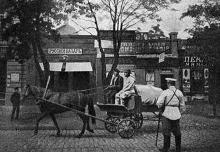 Одесса, ул. Тираспольская, № 6, 1900-е годы