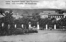 Одесса, Андреевский лиман, дача Чудновского. Почтовая открытка