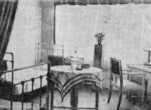 Одесский вокзал перед сдачей в эксплуатацию: комната гостиницы. Фотограф И. Кригель, газета «Черноморский гудок», 1952 г.