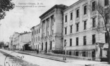 Одесса, ул. Институтская (Дидрихсона), дом 13. Электротехническое училище