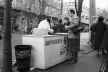 Одесса, ул. Дерибасовская. Фотограф Д.П. Климовский. Конец 1970-х годов