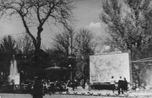 Одесса, в городском саду. 1950-е годы