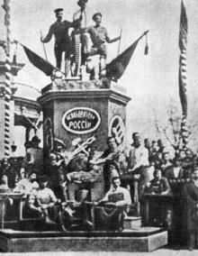 Одесса, на Первомайской демонстрации, 1 мая 1917 г.