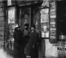 Одесса, ул. Жуковского, 40.  Здание Одесского фотографического общества. Февраль 1913 г.