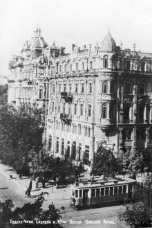 Одесса. Угол Садовой и 10-ти Летия Красной Армии. Почтовая карточка