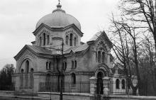 Одесса, храм святых мучеников Адриана и Наталии, 1943 г.