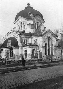 Одесса, храм святых мучеников Адриана и Наталии, 1942 г.