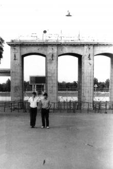 Одесса, стадион «Черноморец». 1985 г.