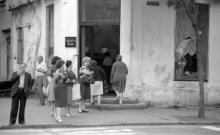 Одесса, продовольственный магазин на ул. Свердлова, 61, угол ул. Чкалова, 1985 г.
