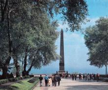 Одесса, ЦПКиО им. Т.Г. Шевченко, Аллея Славы, 1990 г.