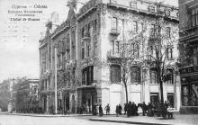 Одесса, ул. Дерибасовская, гостиница Большая Московская. Почтовая открытка, по штемпелю 1910 г.