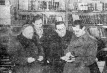 Научная библиотека (1941 — 1944)
