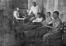 Одесса. Куяльник. Местные ванны (ножные). Фотография из сборника «Одесса-курорт» Одесского курортного управления, 1934 г.