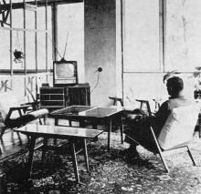 Одесса. Лермонтовский санаторий. В холле спального корпуса. Фотография из буклета «Лермонтовка», 1971 г.