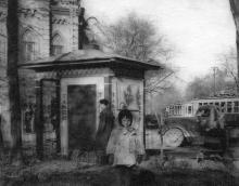 Одесса, ул. Комсомольская, дом 36 (угол Дзержинского)