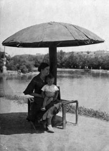 В Дюковском парке, 1940 г.