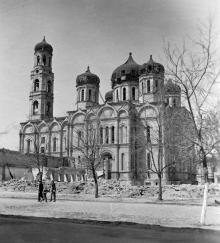 Одесса. Свято-Успенский кафедральный собор. 1944 г.