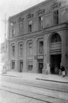 Одесса, ул. Ласточкина, №13