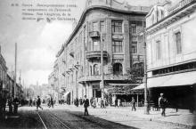 Одесса. Ланжероновская улица, по направлению к Гаванной