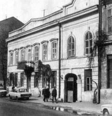 Одесса, ул. Ланжероновская, дом №28. Фотограф В.И. Тимофеенко