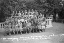 Пионерлагерь обкома профсоюза работников культуры №1. Одесса. 1953 г.