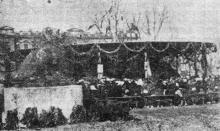 Городской сад (1941 — 1944)