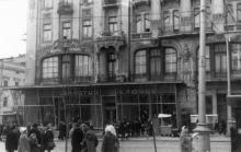Кондитерский магазин «Золотой ключик» на Дерибасовской улице, в здании гостиницы «Большая Московская»