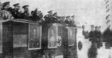 Одесса. Празднование Дня независимости Румынии 10 мая 1942 года. «Военные и гражданские власти на трибуне (б. Куликово поле)». Фото из «Одесской газеты»