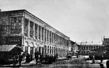 Одесса. Дом с колоннами на Черепенниковской площади