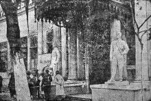 Одесса. Фото из газеты «Чорноморська комуна» . 1935 г.