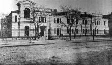 Одесса. Архиерейский дом по Софиевской улице