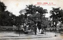 Ул. Софиевская ( — 1917)