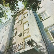 Одесса. Один из спальных корпусов Лермонтовского санатория. Фото из справочника «Курорты Одессы», 1976 г.