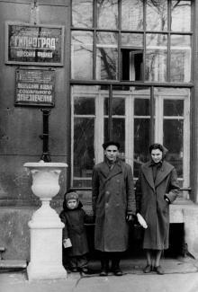 Одесса. Ул. Советской Армии, 62. Март, 1958 г.
