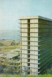 Одесса. Новый корпус санатория «Куяльник». Фото из справочника «Курорты Одессы», 1976 г.