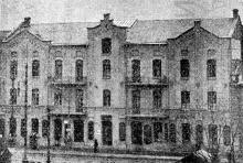 Одесса. Дом №99 по ул. Старопортофранковской