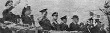 Одесса. Празднование Дня независимости Румынии. На трибуне губернатор Алексяну и командующий войсками одесского р-на генерал Георгиу. 10 мая 1943 г. Фото из «Одесской газеты»