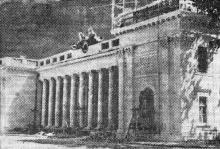 Одесса. Общий вид восстанавливаемого здания бывшей Городской Думы. Фото из газеты «Молва». 10 сентября 1943 г.