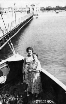 Одесса. Лузановка. 1957 г.