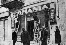 Одесса. Население города очищает здания от румынских вывесок. Ул. Красной Армии, 40. Апрель, 1944 г.