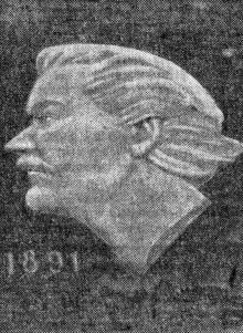 Барельеф М. Горького с датой его пребывания в Одессе. Вид с парка. Фотография из газеты «Знамя коммунизма», 26 ноября 1957 г.