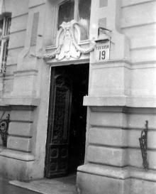 Одесса. Ул. Гоголя, 19. Фотограф В.Г. Никитенко. 1970-е годы