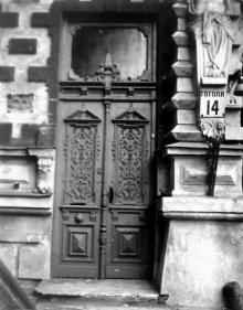 Одесса. Ул. Гоголя, 14. Фотограф В.Г. Никитенко. 1970-е годы