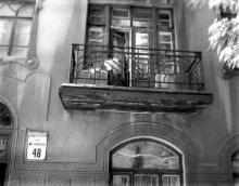 Одесса. Ул. Мечникова, 48. Фотограф В.Г. Никитенко. 1970-е годы