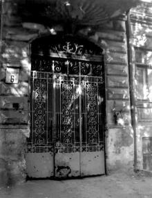 Одесса, ул. Лизогуба, 6. Фотограф В.Г. Никитенко. 1970-е годы