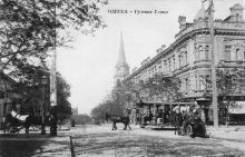 Одесса, ул. Гулевая (Льва Толстого) угол ул. Нежинской