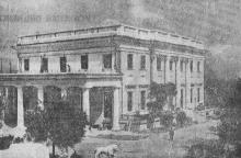 Одесса. Восстановленный Дворец пионеров. Фото из газеты «Пионерская правда» от 24 сентября 1946 г.