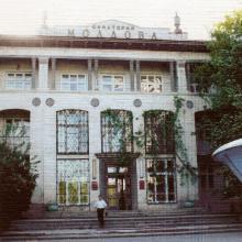 ���������� �� �������� �����������, ����������� 45-����� ��������� ��������, ������ 2002 �.