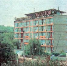 Одесса. База отдыха «Электрон». Фотография из энциклопедического словаря «Курорты». 1983 г.